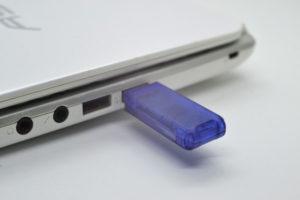 USBにデータを移動しようとしている所
