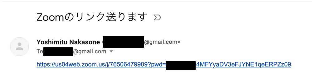 ZOOMのリンクをメールで送られた時の様子